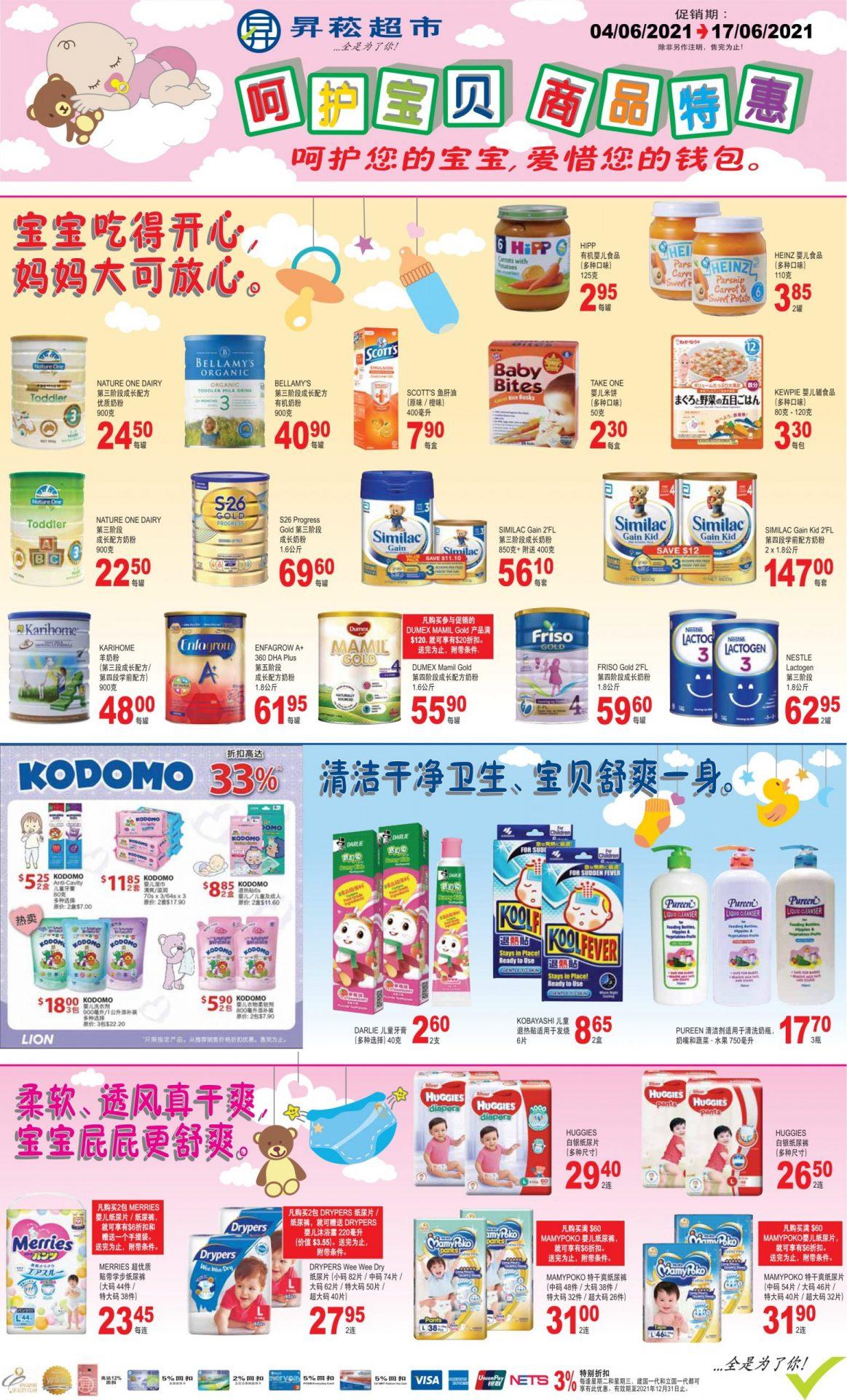 Baby Fair Promotion 04 Jun 2021 - 17 Jun 2021